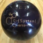 BRUNSWICK C SYSTEM VERSA MAX-NBS1157