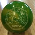 DV8 SCHIZO-NBS2105